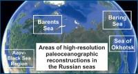 Области палеоокеанологических реконструкций в морях России