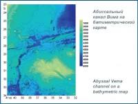 Абиссальный канал Вима на батиметрической карте