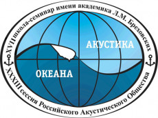 logo conf ak oc 2020