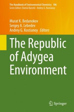 book adygea