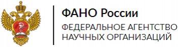 logo fano new